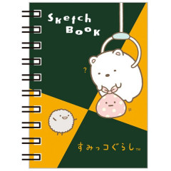 Japan San-X Sumikko Gurashi B8 Sketch Book - Shirokuma & Penguin?