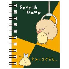 Japan San-X Sumikko Gurashi B8 Sketch Book - Tonkatsu & Ebifurai No Shippo