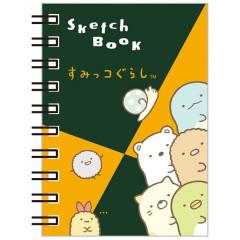 Japan San-X Sumikko Gurashi B8 Sketch Book - Everyone