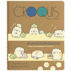 Japan San-X Sumikko Gurashi Croquis Book - Neko & Tonkatsu & Ebifurai No Shippo