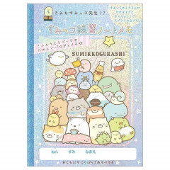 Japan San-X A6 Practice Notepad - Sumikko Gurashi / Blue