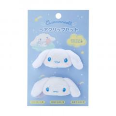 Japan Sanrio Mascot Hair Clip 2pcs Set - Cinnamoroll / Starry Sky