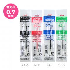 Japan Uni Jetstream SXR-80 0.7mm Multi Ball Pen Refill