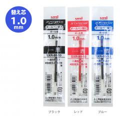 Japan Uni Jetstream SXR-80 1mm Multi Ball Pen Refill