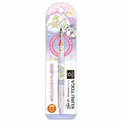 Japan San-X Kuru Toga Mechanical Pencil - Sumikko Gurashi / Starry Sky Walk