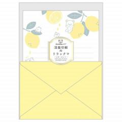 Japan San-X Rilakkuma Letterpress Printing Letter Envelope Set - Yellow