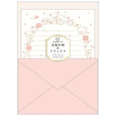 Japan San-X Rilakkuma Letterpress Printing Letter Envelope Set - Pink