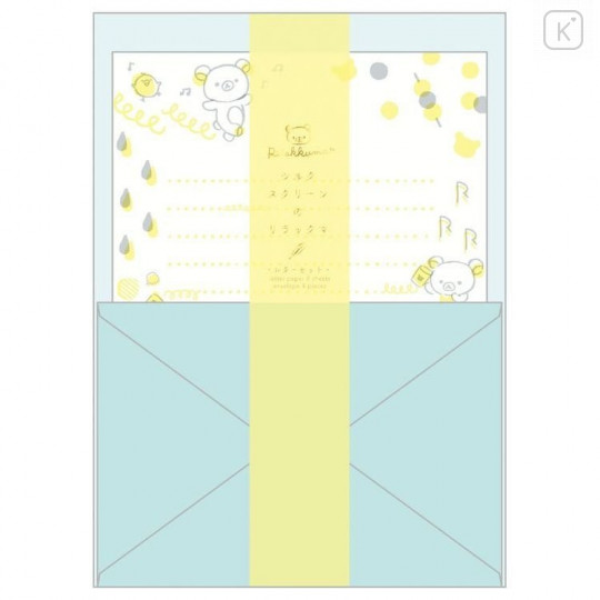 Japan San-X Rilakkuma Fluorescent Silk Printing Letter Envelope Set - Blue - 1