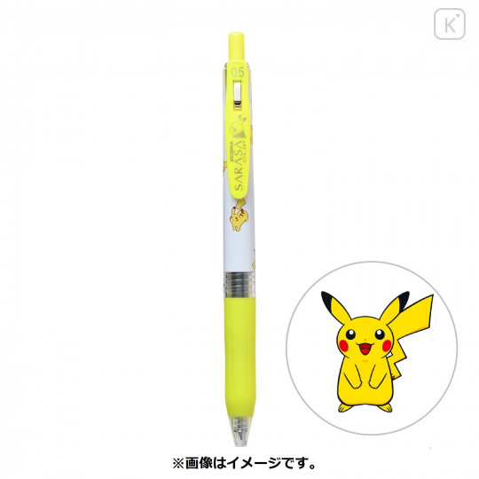 Japan Pokemon Sarasa Clip Gel Pen - Pikachu - 1