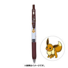 Japan Pokemon Sarasa Clip Gel Pen - Eevee