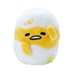 Japan Sanrio Finger Puppet Plush - Gudetama