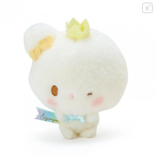Japan Sanrio Plush Toy Set - Cogimyun / Cogimyon Party - 5
