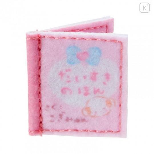 Japan Sanrio Plush Toy Set - Cogimyun / Cogimyon Party - 6