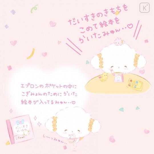Japan Sanrio Plush Toy Set - Cogimyun / Cogimyon Party - 7