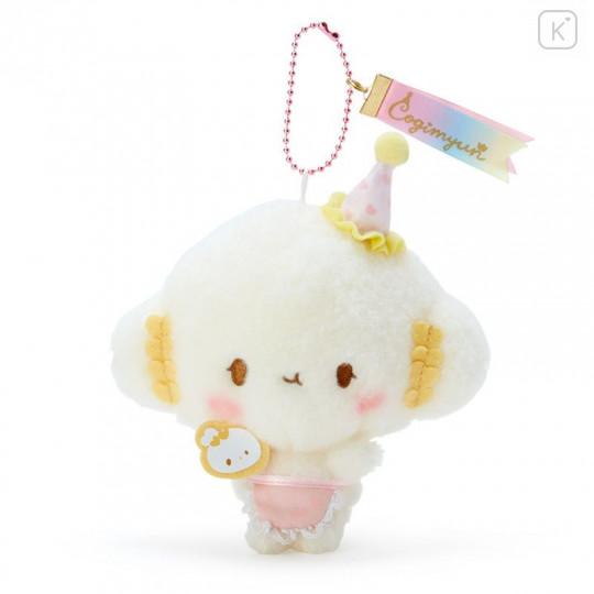 Japan Sanrio Keychain Plush - Cogimyun / Cogimyon Party - 1