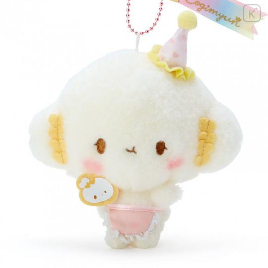 Japan Sanrio Keychain Plush - Cogimyun / Cogimyon Party - 2