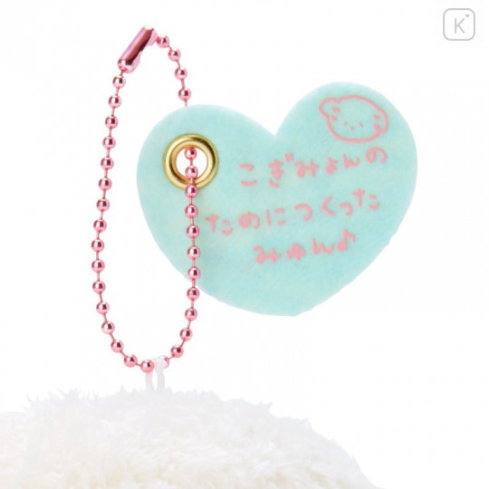 Japan Sanrio Keychain Plush - Handmade Cogimyun / Cogimyon Party - 4