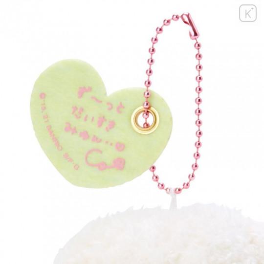 Japan Sanrio Keychain Plush - Handmade Cogimyun / Cogimyon Party - 5
