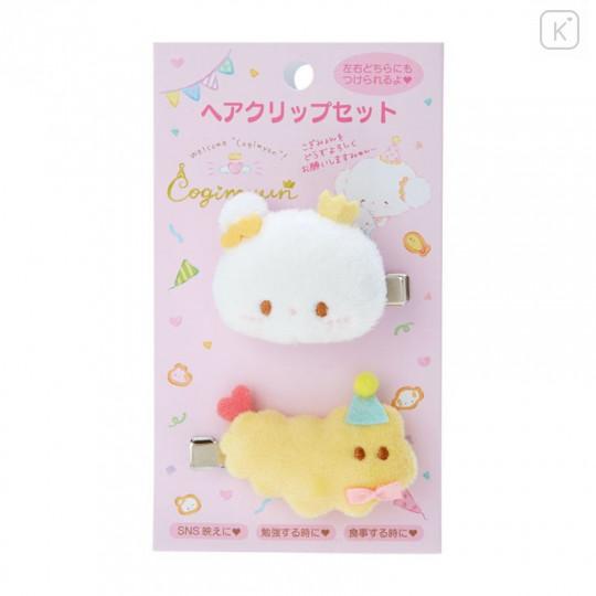Japan Sanrio Mascot Hair Clip 2pcs Set - Cogimyun / Cogimyon Party - 1