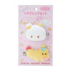 Japan Sanrio Mascot Hair Clip 2pcs Set - Cogimyun / Cogimyon Party