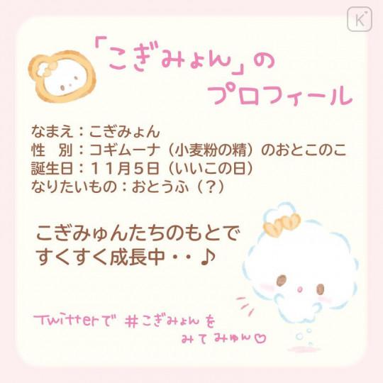 Japan Sanrio Mascot Hair Clip 2pcs Set - Cogimyun / Cogimyon Party - 7
