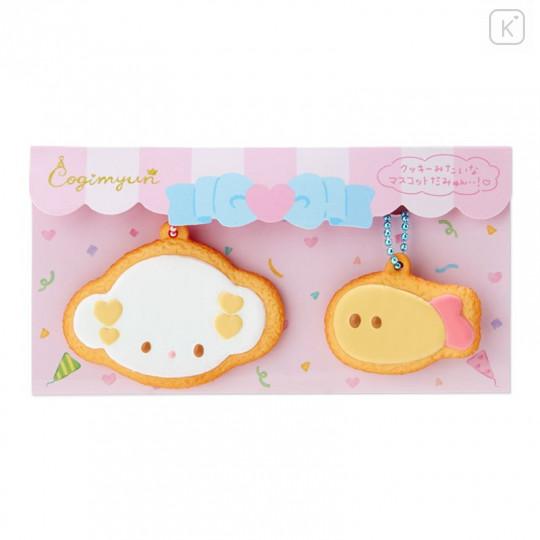Japan Sanrio Cookie Charm Key Chain Set - Cogimyun / Cogimyon Party - 1