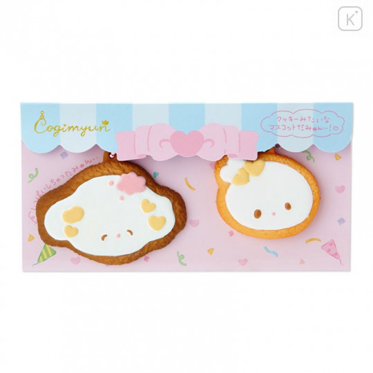 Japan Sanrio Cookie Charm Key Chain Set - Cogimyun & Cogimyon / Cogimyon Party - 1