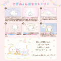 Japan Sanrio Sticker Pack - Cogimyun / Cogimyon Party - 5