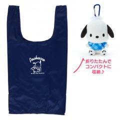 Japan Sanrio Keychain Plush Shopping Bag - Pochacco