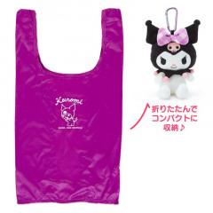 Japan Sanrio Keychain Plush Shopping Bag - Kuromi