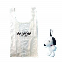 Japan Peanuts Keychain Plush Shopping Bag - Snoopy / Black