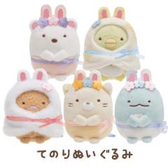 Japan San-X Mini Plush (SS) 5pcs Set - Sumikko Gurashi / Mysterious Rabbit Oniwa A