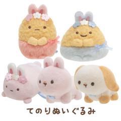 Japan San-X Mini Plush (SS) 5pcs Set - Sumikko Gurashi / Mysterious Rabbit Oniwa B