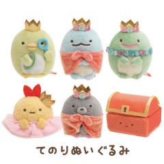 Japan San-X Mini Plush (SS) 6pcs Set - Sumikko Gurashi / Mole House