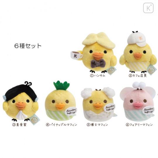 Japan San-X Mini Plush (SS) 6pcs Set - Rilakkuma / Kiiroitori Muffin Cafe - 2