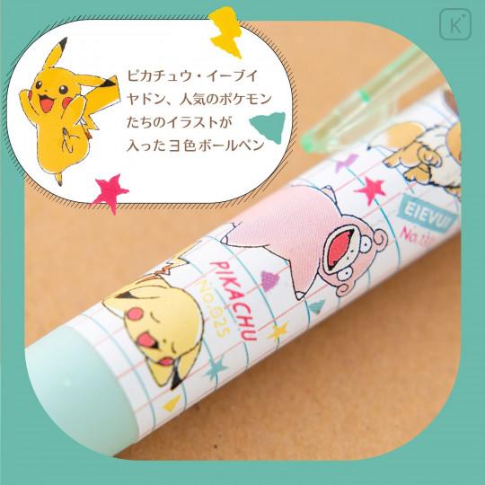 Japan Pokemon FriXion Ball 3 Slim Multi Color Erasable Gel Pen - Pikachu & Eevee - 2