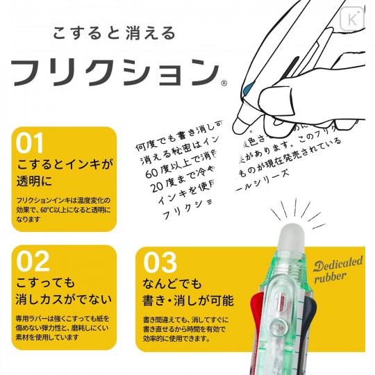 Japan Pokemon FriXion Ball 3 Slim Multi Color Erasable Gel Pen - Pikachu & Eevee - 3