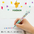 Japan Pokemon FriXion Ball 3 Slim Multi Color Erasable Gel Pen - Pikachu & Eevee - 4