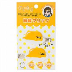 Japan Sanrio Hair Clip 2pcs - Gudetama