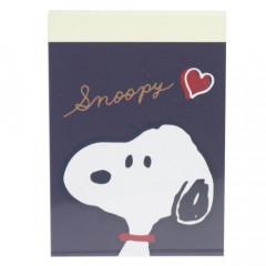 Japan Peanuts Mini Notepad - Snoopy / Beside You