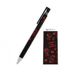Japan Peanuts Juice Up Gel Pen - Snoopy / Black