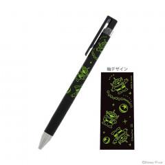Japan Disney Juice Up Gel Pen - Aliens / Black