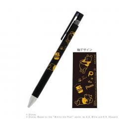 Japan Disney Juice Up Gel Pen - Pooh / Black