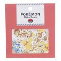 Japan Pokemon Flake Seals Sticker - Family - 1