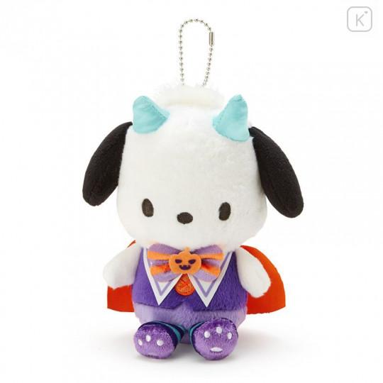Japan Sanrio Keychain Plush - Pochacco / Halloween 2021 - 1