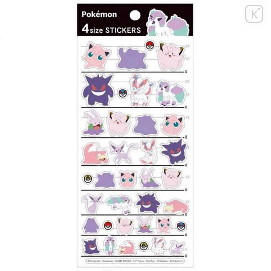 Japan Pokemon 4 Size Sticker - Clefairy Pippi - 1