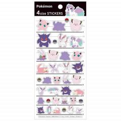 Japan Pokemon 4 Size Sticker - Clefairy Pippi