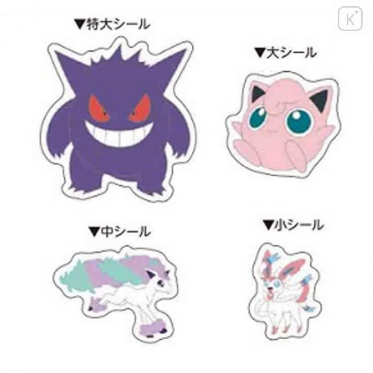 Japan Pokemon 4 Size Sticker - Clefairy Pippi - 2