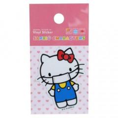Japan Sanrio Vinyl Sticker - Hello Kitty / Mask