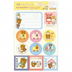 Japan San-X Delivery Sticker Set - Rilakkuma Yellow